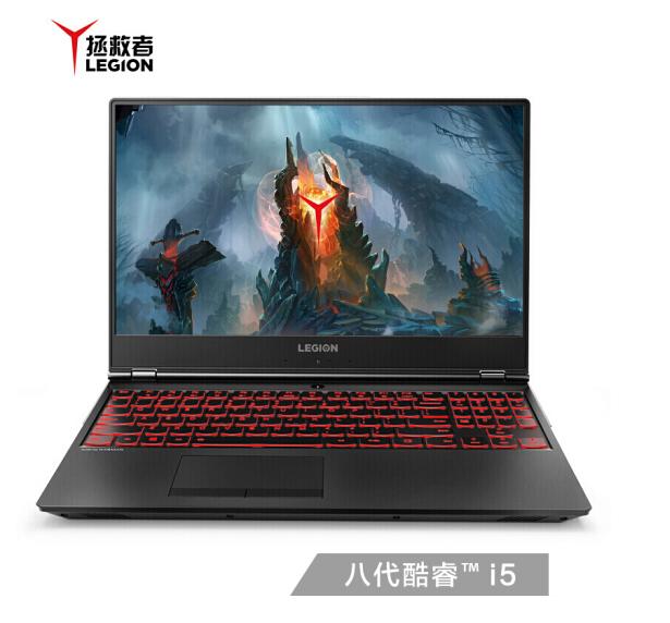 联想(Lenovo)拯救者Y7000英特尔酷睿i5 15.6英寸游戏笔记本电脑