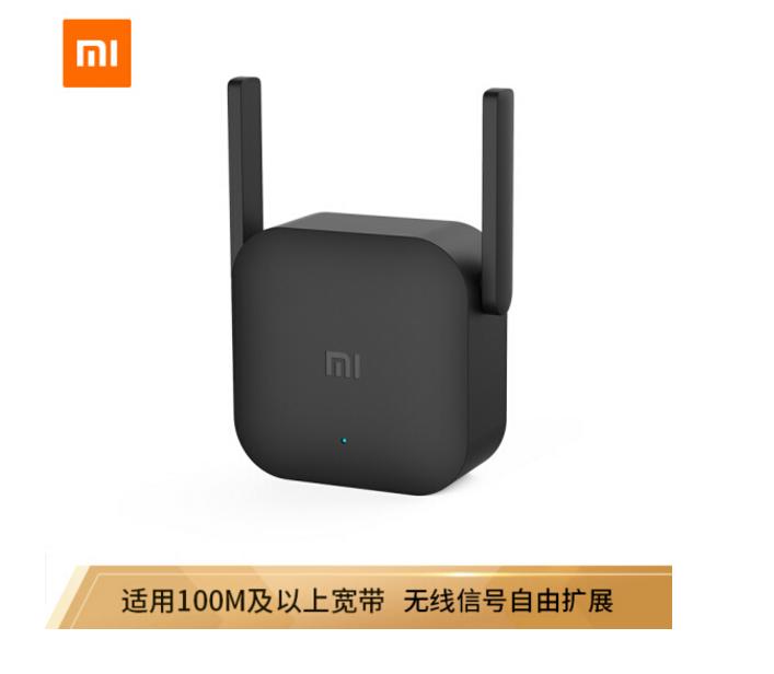 小米(MI)wifi放大器pro wifi信号增强器300M无线速率 无线信号增强器