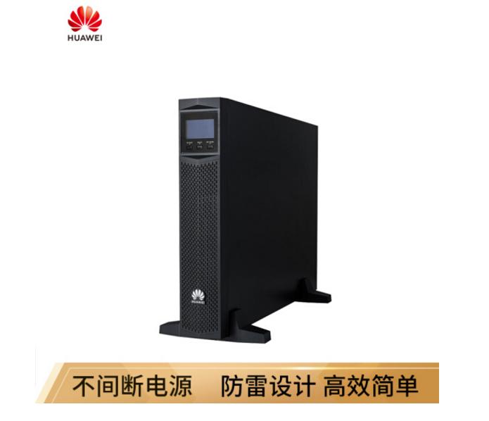 华为(HUAWEI)UPS2000-G-3KRTS 不间断电源3KVA/2.4KW