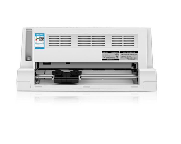 得力(deli)DE-620K 针式打印机 营改增税控发票打印机(85列)