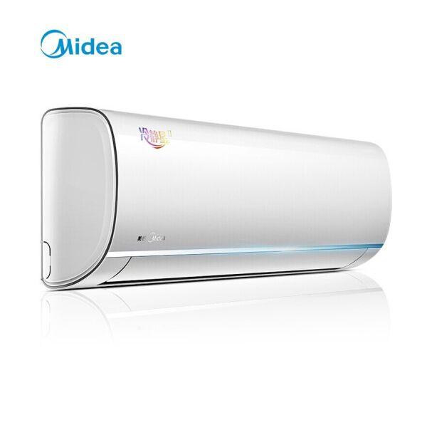 美的(Midea)大1匹/大1.5匹 一级能效 防直吹空调挂机变频KFR-35GW/BP3DN8Y-PH200(B1