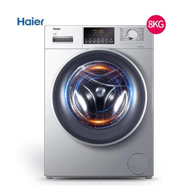 海尔(Haier) 滚筒洗衣机全自动7/8/10公斤单身公寓家用直驱变频斐雪派克电机 XQG80-B14976L